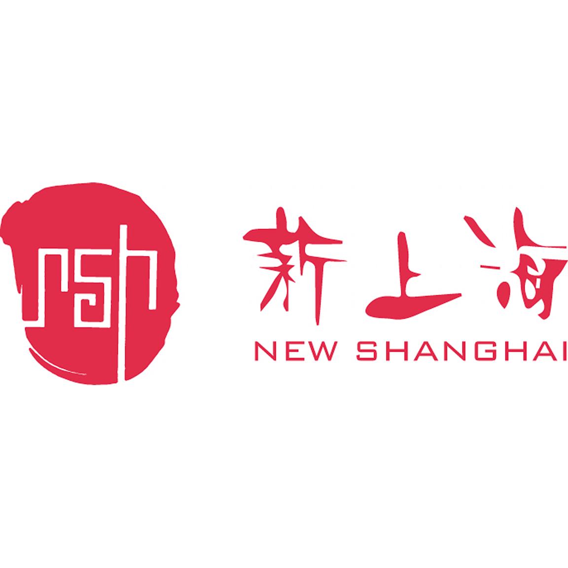 new-shanghai-logo