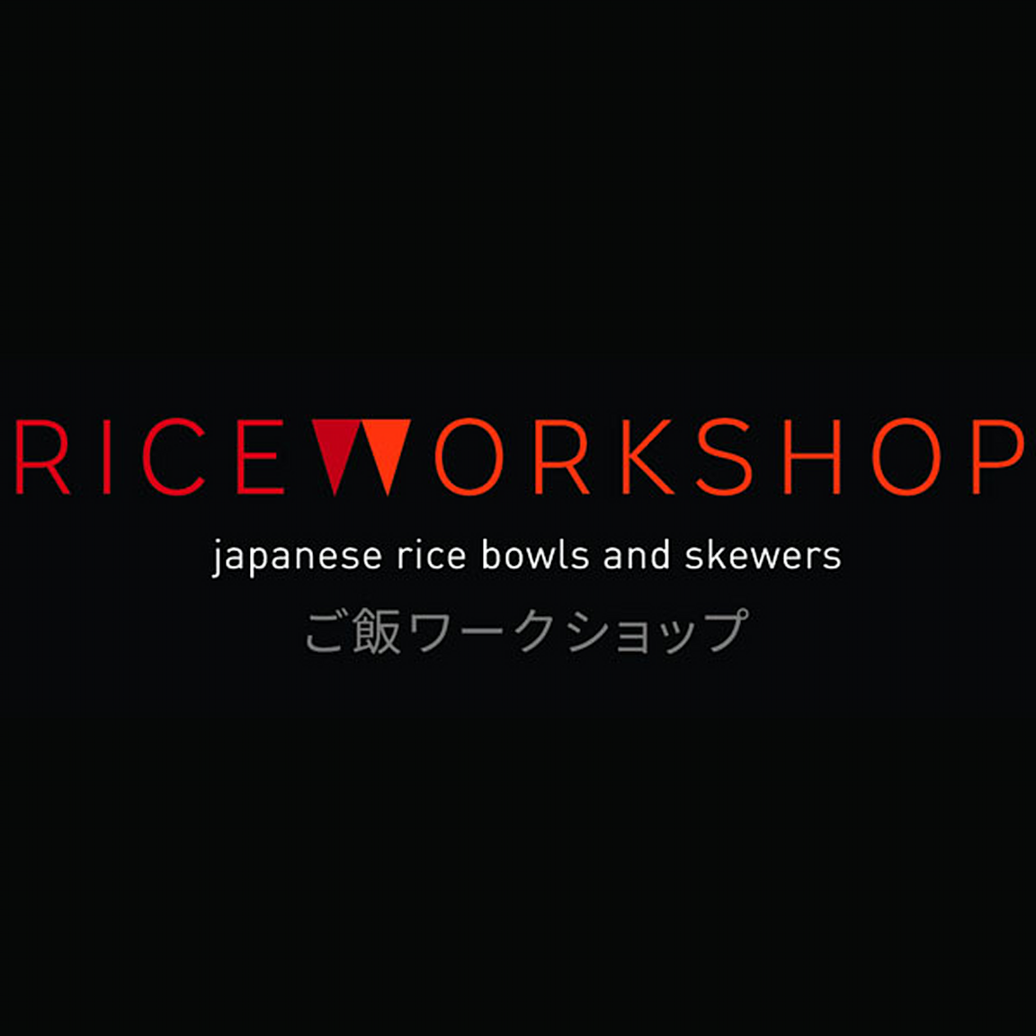 rice-workshop-logo